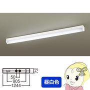 LGB52120LE1 パナソニック LEDキッチンライト 拡散タイプ Hf蛍光灯32形定格出力型2灯器具相当(昼