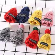 可愛いニット帽DIY用パーツハンドメイド - 手芸 クラフト 生地 材料   全9色