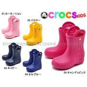 S) 【クロックス】 HANDLE IT RAIN BOOT ハンドル イット レイン ブーツ 全5色 キッズ&ジュニア