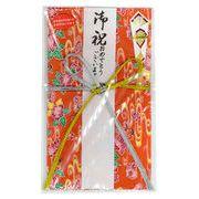 ご祝儀袋(花結) アカバナ柄紅型和紙(赤橙・白線)