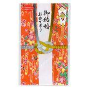 ご祝儀袋(結切) アカバナ柄紅型和紙(赤橙・白線)