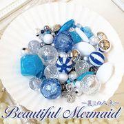プレミアムパック『Beautiful Mermaid』ヴィンテージビーズ  アクリルビーズ 福袋