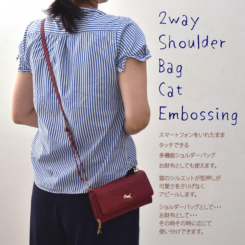 【ショルダーバッグ】バッグ 財布 猫 レディース オリジナル ベターライフ
