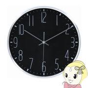 【メーカー直送】不二貿易 掛時計 ラーク 直径25cm ブラック FUJI-99021