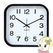 【メーカー直送】不二貿易 掛時計 レオ 直径30cm ブラック FUJI-99025