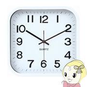 【メーカー直送】不二貿易 掛時計 レオ 直径30cm ホワイト FUJI-99026
