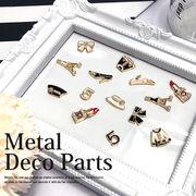 デコパーツ 金属 メタル デコレーションパーツ ミニチュア7点セット ハンドメイド