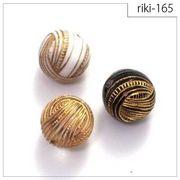 rikiビーズ【riki-165】モダンビーズ/ビーズパーツ/カラービーズ/ハンドメイド/手芸