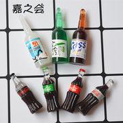 新品初日販売20%OFF♪ イヤリング用ビール瓶 アクセサリーパーツ