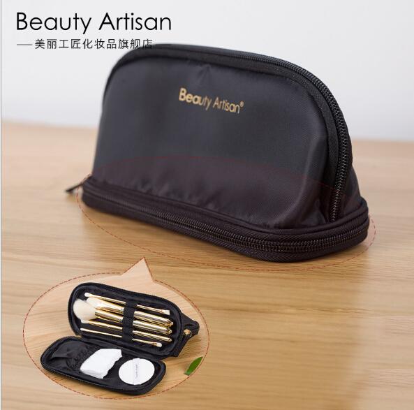 ドレッサー 化粧品収納 小物入れ 超軽量大容量 メイク 化粧ポーチ コスメバッグ バニティケース