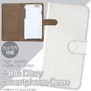 Android One X4 TGオリジナル高品質印刷用手帳カバー 表面白色 PCケースセット 396