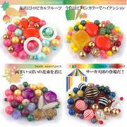 ビーズアソートパック4『Colorful Party Set』(031・030・048・036)