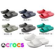 S) 【クロックス】 204067 クラシック スライド サンダル 全7色 メンズ&レディース