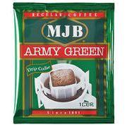 アーミーグリーンコーヒー