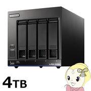 HDL4-X4 IOデータ 高性能CPU&NAS用HDD 「WD Red」搭載 4ドライブ スタンダードビジネスNAS 4TB