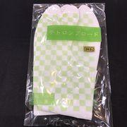 ★超激安 足袋★  【PBブランド】テトロン ブロード足袋 4枚コハゼ  サイズは12種類あります。
