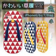 iPhone SE2(第二世代) アイフォン スマホケース iphoneケース iPhone8 iPhone7用