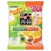 ぷるんと蒟蒻ゼリーパウチ マスカット+オレンジ
