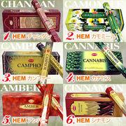 【カートン売り】【限定特別価格】「インド六角香50種」お香 (HEM、その他) アロマの癒し効果♪