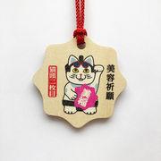 花形祈願 猫頭二枚目 ゆる絵馬(木製)