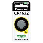 パナソニック リチウム電池 CR1632 00012796