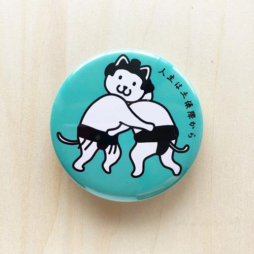 逆転祈願 猫頭十八枚目(取組みバージョン) 缶バッジ