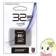 HDSDH32GCL10UIJP3 HIDISC SDHCカード 32GB CLASS10 UHS-1対応
