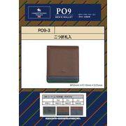 「財布」C・U・ポロクラブ PO9シリーズ 二つ折札入