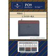 「財布」C・U・ポロクラブ PO9シリーズ Lファスナー札入