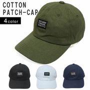 帽子 キャップ メンズ レディース シンプル ベースボールキャップ 綿 ワッペン 春 夏 秋 冬 キーズ Keys