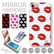 iPhone 7 8 X ミラー付き ハードケース スマホケース リップ 口紅 唇