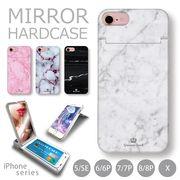 iPhone 7 8 X ミラー付き ハードケース スマホケース 大理石 マーブルストーン