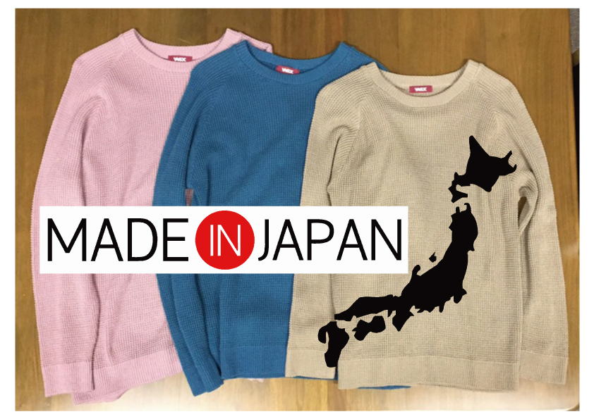 日本製ワッフルクルーニット/クルーネック/メンズニット/セーター