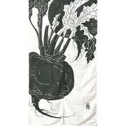 【在庫限り】のれん 150cm丈「かぶ」【日本製】和風 コスモ 目隠し