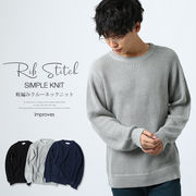 【improves】あぜ編みクルーネックニット Uネック セーター