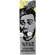 ギラギラ君 眠気スッキリ 電子タバコ用リキッド