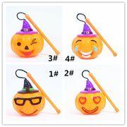 ハロウィン かぼちゃの灯り 携帯用ランプ 児童漫画 カボチャのランプ カボチャのランプ