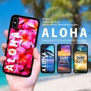 iPhone ケース iPhone XS XSMax XR ケース スマホケース  Aloha アロハ ハワイ 夏 ブランド