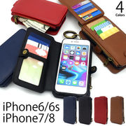 iPhone8 iPhone7 iPhone6s 6 手帳型ケース スマホケース カバー 携帯ケース アイフォン7 アイホン8 売れ筋