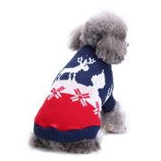 ペット服 犬服 猫服 クリスマス 風車 ペット用品 ネコ雑貨