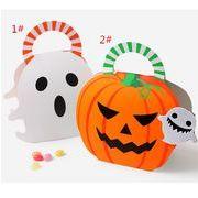 ハロウィン かぼちゃの幽霊の形 キャンディ プレゼント用の紙箱 包装箱