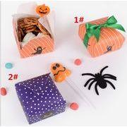 ハロウィン キャンディ かわいい ギフトボックス 包装箱