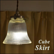 照明 ガラスペンダントランプ Skirt スカート 白熱60W電球付属CPL-3356-CL