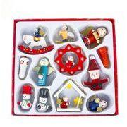 クリスマス クリスマスセット クリスマスツリー 装飾品 アニメの人形 小判