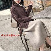 通勤 ニットセットアップ★2点セット★単品 ニットセーター ニットスカート