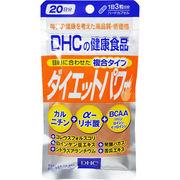 DHC ダイエットパワー 20日分
