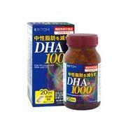 DHA1000【機能性表示食品】