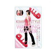 KIMIKO STYLE WALKING MAKER(キミコスタイルウォーキングメーカー)