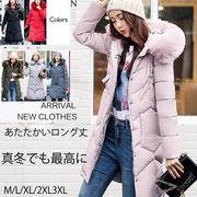 ロングコート2018秋冬新作 なかわた 防寒 あったか ファー 斜めステッチですっきり 大きいサイズ 5色