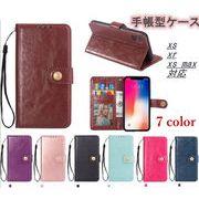 iPhoneXS XR XS MAX 手帳型ケース カード収納ポケット  おしゃれ  レザー  写真入れ カバー 耐衝撃 7色